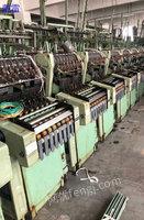 出售二手织带机,8/30织带机150台!