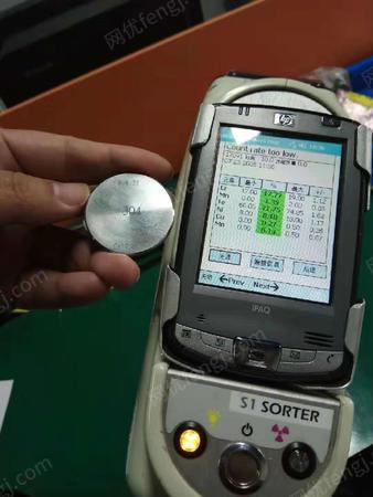 二手分析仪器价格