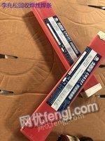 (全国回收)回收焊丝焊条回收一切焊材回收焊剂