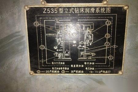山东潍坊出售福临z535 立式钻床 19000元