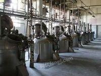 山东济宁转让处理与收购果汁加工设备、碳酸饮料设备、凉饮料、蛋白饮料设备
