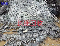 304不锈钢废料长期长期高价回收电议或面议