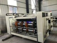 浙江宁波出售1台双色印刷开槽机