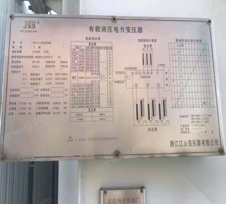 其它变压器回收