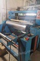 湖北武汉出售三合一无纺布自动收卷机 25000元