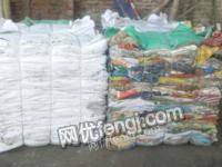 颗粒厂长期大量收购废旧造粒编织袋