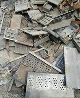 长期大量收购废锰钢、道岔、高铬钢、水泥厂不锈钢。长期有效!