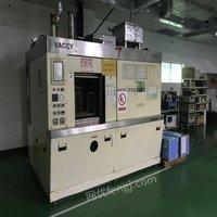 广东东莞出售二手单槽多级碳氢真空清洗机(日本进口)