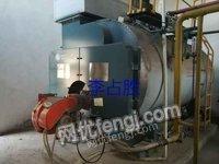 2吨二手燃气锅炉冷凝一体蒸汽锅炉出售