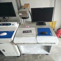 广东中山低价出售紫外打标机二手紫外机 二手uv打标机
