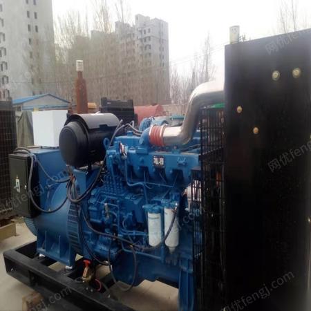 其它发电机回收