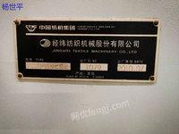出售:FA105A单轴流开棉机数台 二手棉麻纺纱设备长期出售!