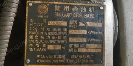 二手柴油发电机组出售