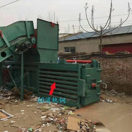 二手打包机回收