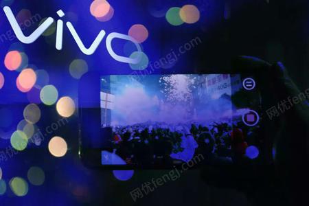 长沙市回收VIVO手机、长沙市抵押VIVO手机