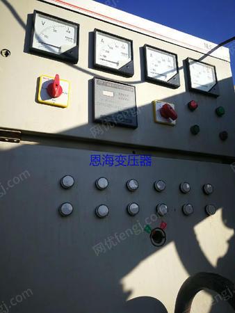 输配电设备价格