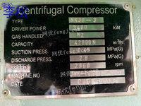 转让出售 IHI寿力氮气压缩机一台,42000Nm³/h全新氮循环压缩机!