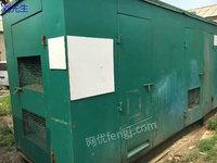 辽宁出售回收二手劳斯莱斯发电机组
