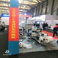 广东深圳出售间歇式轮转机,模切机,