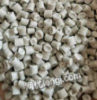 供应日本PP共丙洗衣机颗粒,冲击7+,溶脂22,灰分1.6