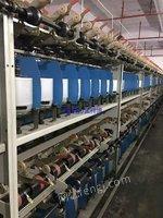 二手化纤纺纱设备出售