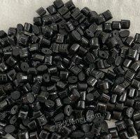 供应黑色不防火环保PC/ABS颗粒 30个冲击