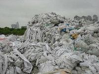 新疆乌鲁木齐废塑料回收,回收废编织袋