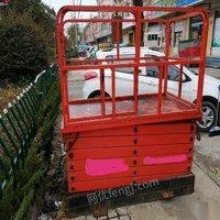 山东枣庄8米—10米升降车出售