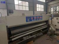 3300×410型双色开槽印刷机出售