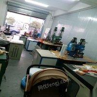 广东东莞高周波气压机油压机出售