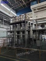 回收一套酒精厂设备、淀粉厂设备,色素制造厂