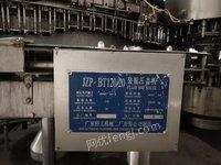 转让JZP.BT120/20瓶装压盖机