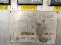 转让B·2P·D·BTQ-YG72/12瓶装压盖机