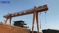 Selling Used Double Main Beam Gantry Crane 32/10 + 25/5 Tons