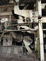 出售4400型/350米车速,三十缸长网多缸纸机一套出售