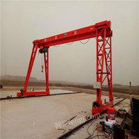 供应2吨3吨5吨花架龙门吊 二手行车箱型龙门吊 10吨单梁起重机