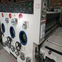浙江台州工厂不做了设备升级了出售2800型双色印刷开槽机 48000元