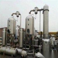 新疆乌鲁木齐出售二手化工设备离心机、压滤机、反应釜、不锈钢罐、干燥机等