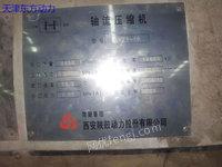 出售二手陕鼓AV63-14压缩机