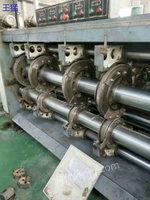 上海 鼎龙高速机   四色开槽印刷机出售