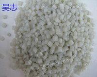 陜西渭南出售編織袋顆粒,滴灌帶顆粒出售