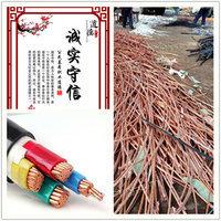 阳泉淘汰电缆铜线回收,废电缆回收