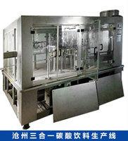 出售沧州三合一碳酸饮料生产线