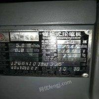 江苏无锡10年螺杆式压缩机出售