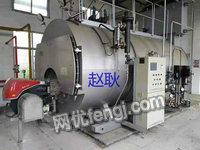 Buying second-hand boilers,gas boilers,oil-fired boilers,steam boilers,thermal oil boilers,hot water