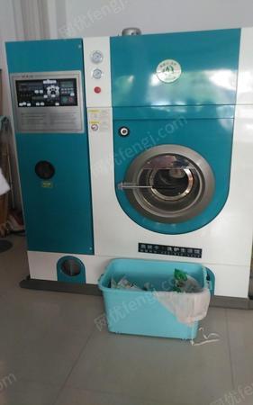 重庆涪陵区干洗全套设备出售 18000元