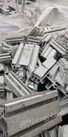 高價收購長期收購廢鋁