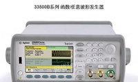 出售Agilent8752A网络分析仪HP8752A射频网络分析仪