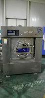 河北出售1臺二手30公斤上海福特二手洗脫機