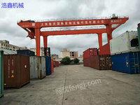 Saleofusedtype40-ton,32metersspanMJrailedcontainer-typecrane.
